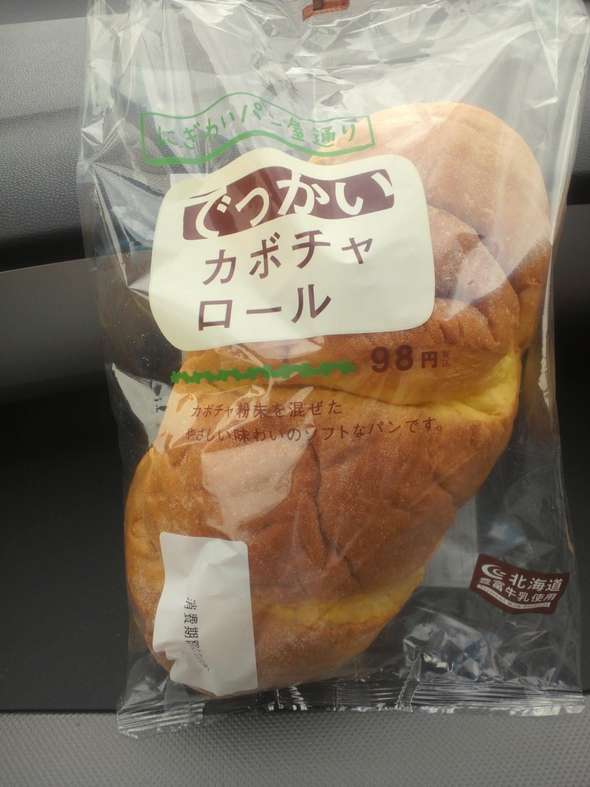 セイコーマート 中富良野店