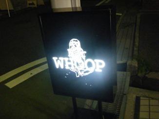 Bar WHOOP 夙川店