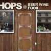 HOPS - 外観写真:お店の正面