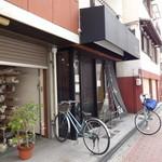 15261128 - 小さなお店