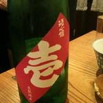 播州地酒と全国銘酒、肴 ひの - 神戸酒心館(福寿)壱