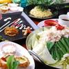 美食厨房 TOKIDOKI - 料理写真:大人女子必見!120分の飲み放題付でとってもお得な女子会コース♪