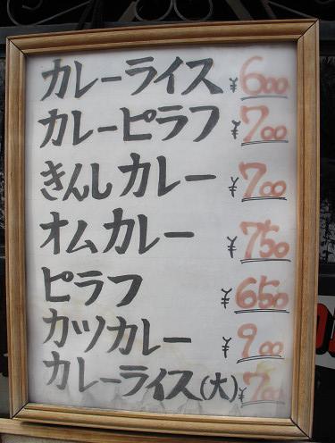 https://tabelog.ssl.k-img.com/restaurant/images/Rvw/15276/15276761.jpg