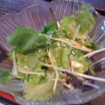 百年邑 - サービスのサラダ