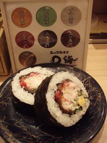 匠の回転寿司 ○海 イーアス札幌店