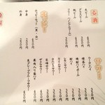 15286529 - 平安郷ドリンク
