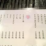 15286536 - 平安郷 牛関係