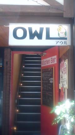 Kichen Bar OWL