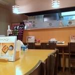 麺 和華 - 小さな店内、でも席数は工夫され20席