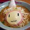 くるまやラーメン - 料理写真:なつまちラーメン~☆