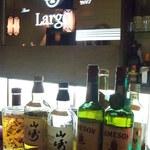Bar Largo - カウンターに置かれたボトル群、この他モーレンジも専用ディスプレーで展示