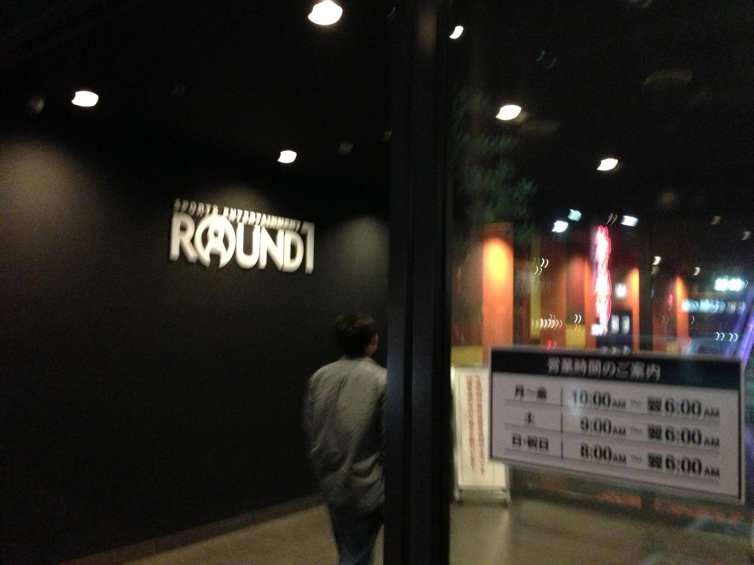 ラウンドワンスタジアム 前橋店