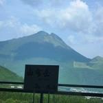 ゆふいん 花由  - ロビーからは、由布岳が見えます。