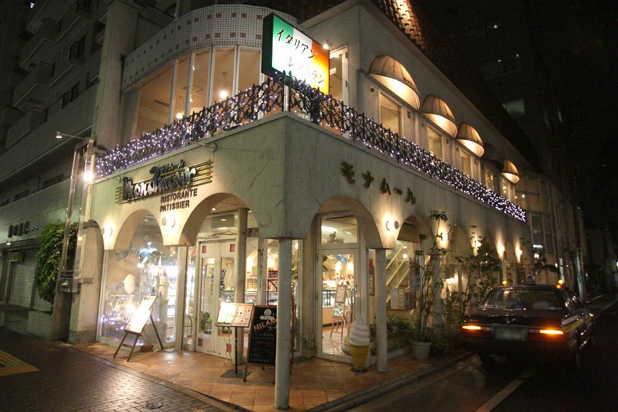 モナムール清風堂本店 イタリアンレストラン