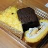 ドンレミーアウトレット - 料理写真:ミルクレープ、プリンロール、チョコケーキ(260円)