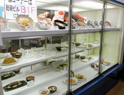 青山学院大学 学生食堂 7号館地下