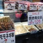 鶏太郎 - ショーケース!