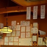 とんかつのゆき藤 - ユニークな色紙が壁面に