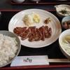 牛屋たん兵衛 - 料理写真:牛タン焼き定食 1600円
