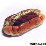 アサカベーカリー - 料理写真:メンチカツ