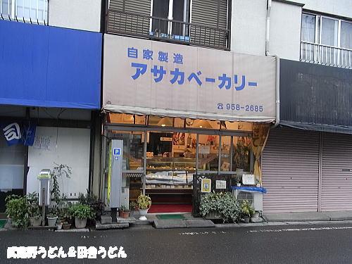 アサカベーカリー 狭山店
