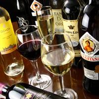 厳選スペインワイン
