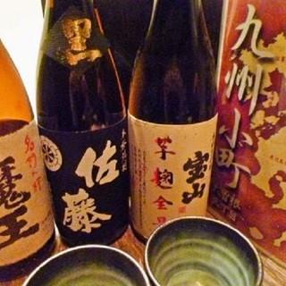 【平日限定!!+500円でプレミアム飲み放題が愉しめます♪】