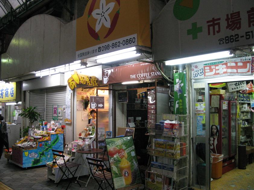 ザ コーヒー スタンド