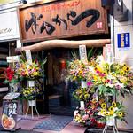 15399953 - 店名が「東京豚骨ラーメン ばんから」に変更。