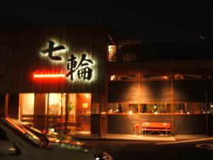 七輪 服部緑地店