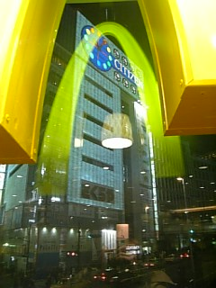 マクドナルド  新宿スバルビル店