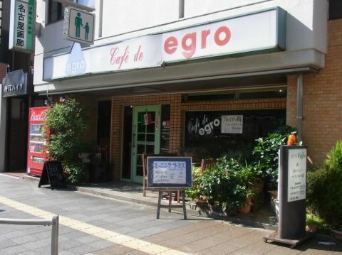 Cafe.de.egro