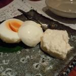 極ダイニング清水 - 豆腐と玉子の塩こうじ漬け