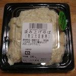高麗豆腐  - 汲み上げ湯葉(フタ有)