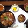 花美月 - 料理写真:はなみづき丼500円 ドリンク➕200円