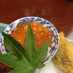 岡半 - 前菜(いくら)