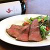 欧風食堂 Le.coq - 料理写真:ローストビーフわさびしょうゆ風味650円。ワインにピッタリな一品です。