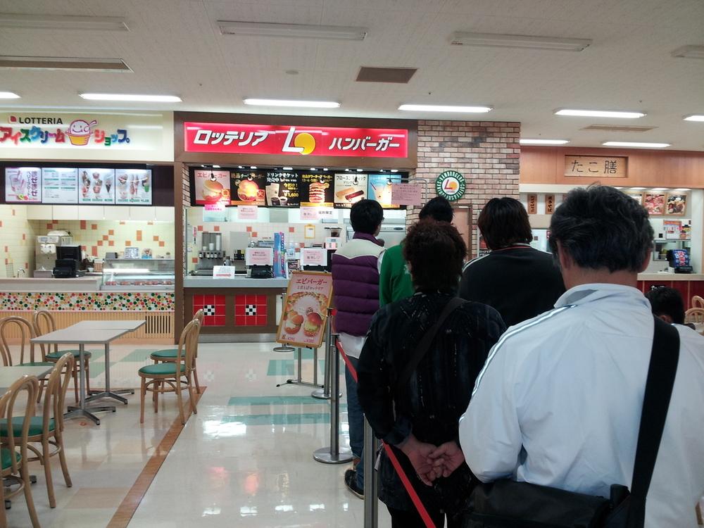 ロッテリア アピタ美濃加茂FS店