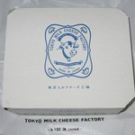 東京ミルクチーズ工場 - ・「チーズスフレ Lサイズ(\899)」の箱。