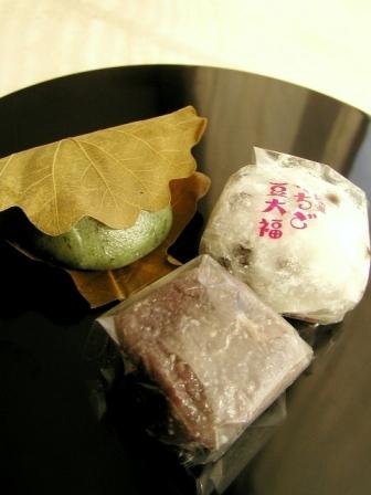 和菓子処 大角玉屋 四谷店