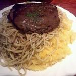 タベルナ・ラ・グロッタ - 牛肉の薄切りステーキ(ランチ900円)