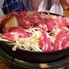 すすきのジンギスカン - 料理写真: