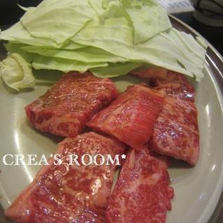うしわか - 料理写真: