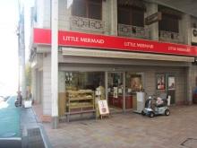 リトルマーメイド 三島(山田)店