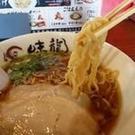 味龍尾道店 - 麺はこんな感じ