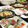 北海道ダイニング 小樽食堂 - 料理写真:北海道の味覚満載の宴会コースも3980円~とリーズナブル