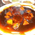 五指山 - 黒酢ふんだんの酢豚