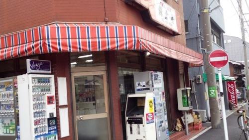 鎌倉屋酒店