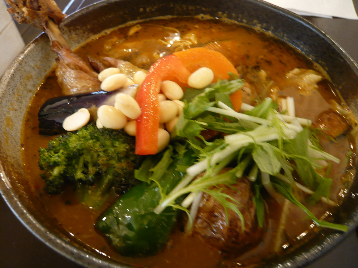 Soup Curry SAMURAI. 西野店
