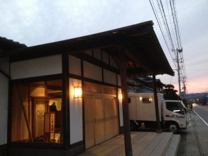 佐渡佐和田温泉旅館入海